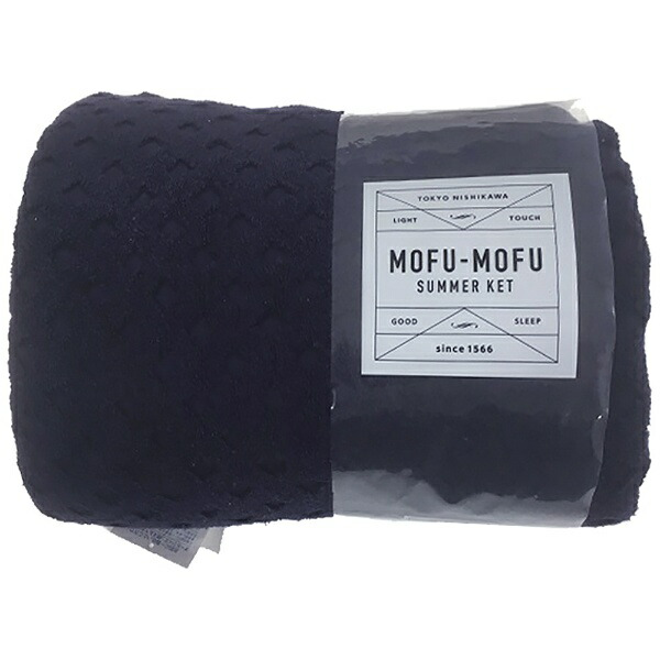 西川NISHIKAWA西川MOFUMOFUタオルケット(無撚糸)シングルサイズ(140×190cm/ネイビー)MD9023R