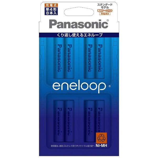 パナソニックPanasonicBK-4MCC/8C単4形充電池eneloop(エネループ)[8本]【rb_pcp】