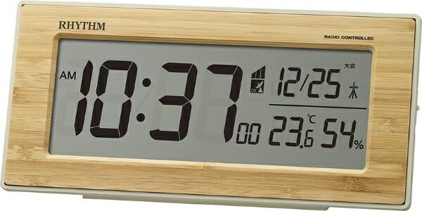 リズム時計RHYTHM目覚まし時計【フィットウェーブバンブーD212】ブラウン8RZ212SR06[デジタル/電波自動受信機能有]