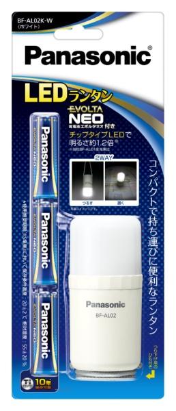 パナソニックPanasonicBF-AL02K-Wランタンホワイト[LED/単3乾電池×3]