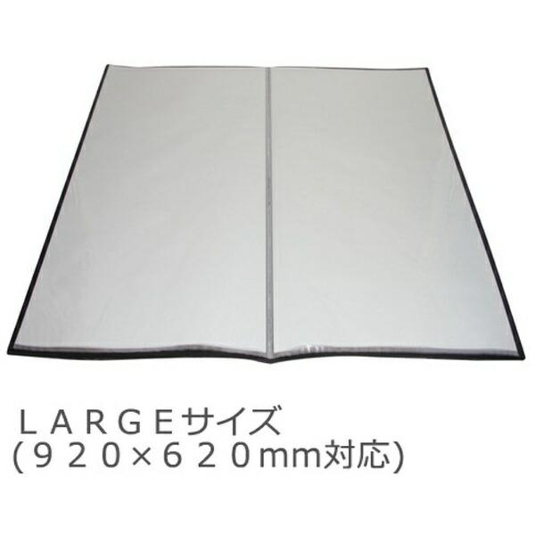 アクラスポスターギャラリーLARGE(920×620mm対応)