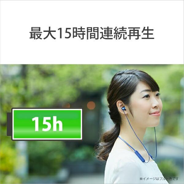 ソニーSONYブルートゥースイヤホンブラックWI-C310BC[リモコン・マイク対応/ネックバンド/Bluetooth][ワイヤレスイヤホンWIC310BC]