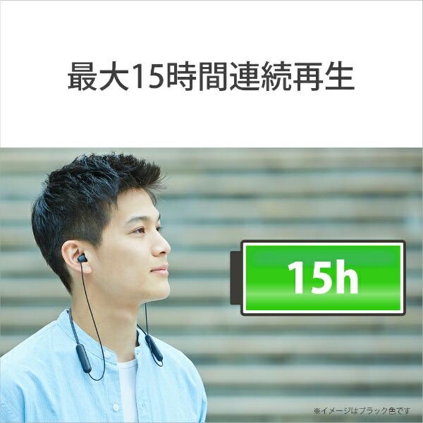 ソニーSONYブルートゥースイヤホンホワイトWI-C200WC[リモコン・マイク対応/ネックバンド/Bluetooth][ワイヤレスイヤホンWIC200WC]