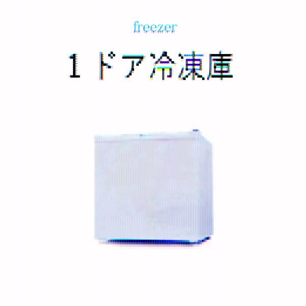 ウィンコドWINCOD《基本設置料金セット》TH-32LF1-WH冷凍庫TOHOTAIYOホワイト[1ドア/右開き/左開き付け替えタイプ/32L][TH32LF1WH]