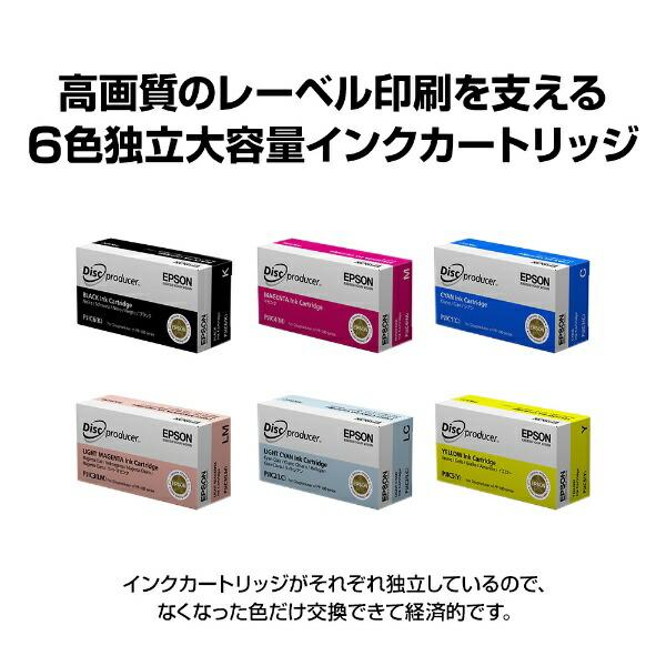 エプソンEPSONディスクデュプリケーターPP-100-3