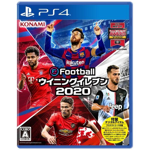 コナミデジタルエンタテイメントKonamiDigitalEntertainmenteFootballウイニングイレブン2020【PS4】