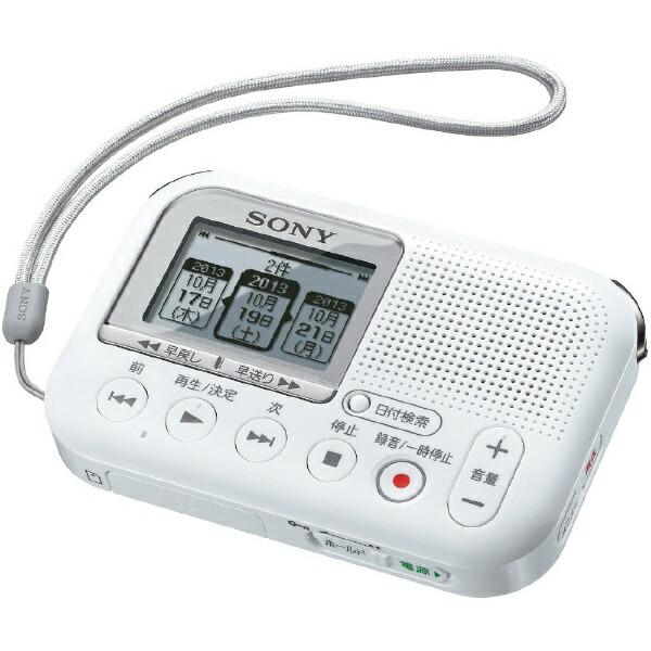 ソニーSONYICレコーダーICD-LX31A[録音機ボイスレコーダー小型高音質長時間]