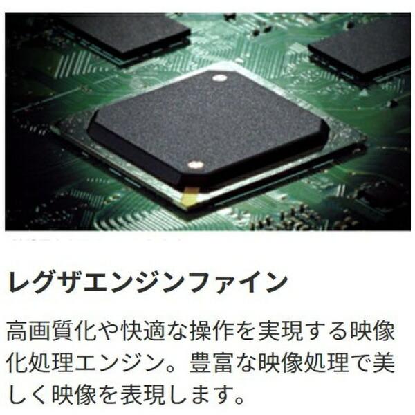 東芝TOSHIBA液晶テレビREGZA(レグザ)40S22[40V型/ハイビジョン][REGZA(レグザ)テレビ40型40インチ40S22]