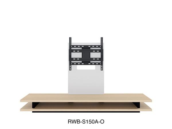 東芝TOSHIBAレグザ純正壁寄せテレビローボードRWB-S150A-O[テレビ台RWBS150AO]