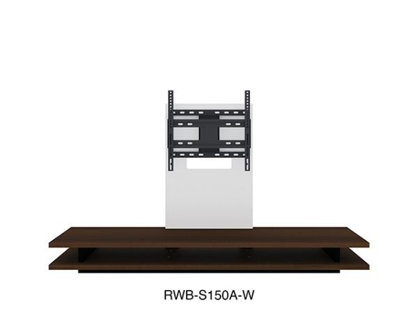 東芝TOSHIBAレグザ純正壁寄せテレビローボードRWB-S150A-W[RWBS150AW]