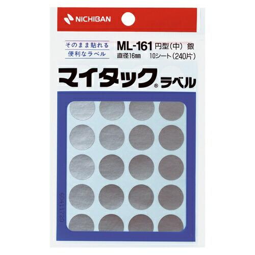 ニチバンNICHIBANカラーラベルマイタック銀ML-16110[10シート/24面]