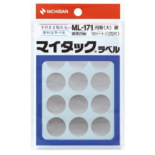 ニチバンNICHIBANカラーラベルマイタック銀ML-17110[10シート/12面]