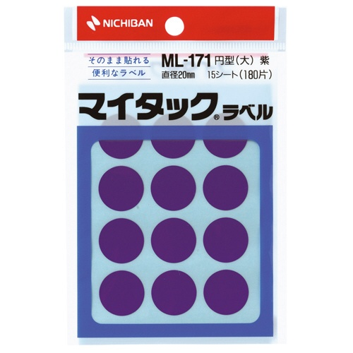 ニチバンNICHIBANカラーラベルマイタック紫ML-17121[15シート/12面]