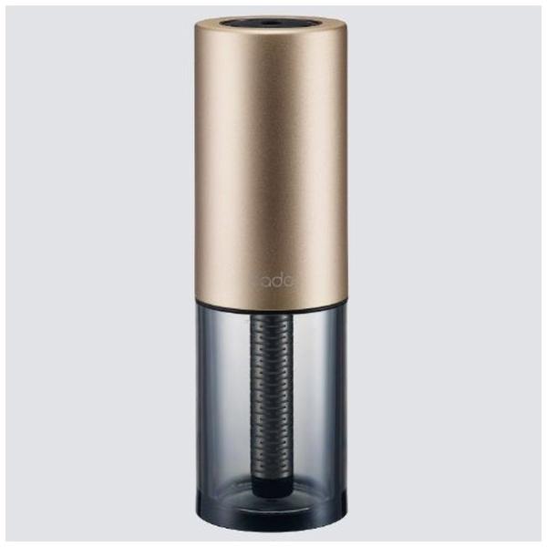 カドーcadoMH-C20-GDポータブルマルチディフューザーSTEMPortableゴールド[超音波式/150ml][MHC20]