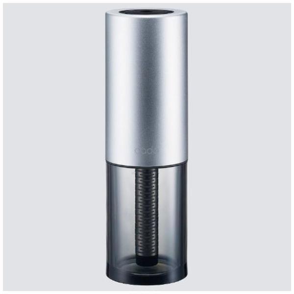 カドーcadoMH-C20-SLポータブルマルチディフューザーシルバー[超音波式/150ml][MHC20]