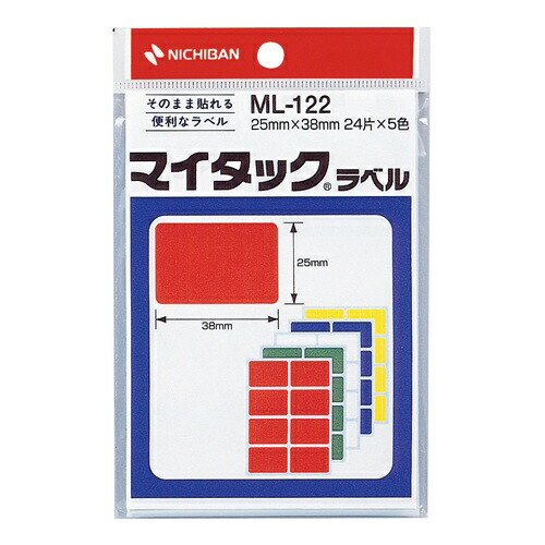 ニチバンNICHIBANカラーラベルマイタック5色ML-122