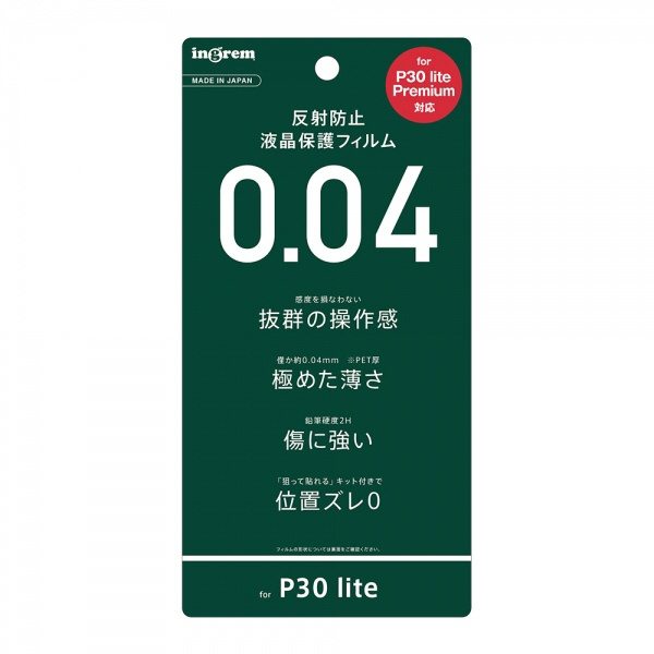 イングレムIngremHUAWEIP30lite/HUAWEIP30litePremium/フィルムさらさらタッチ薄型指紋IN-HP30LFT/UH反射防止