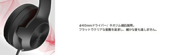 HORIホリホリゲーミングヘッドセットハイグレードforNintendoSwitchレッドNSW-200[ニンテンドースイッチアクセサリー]【Switch】