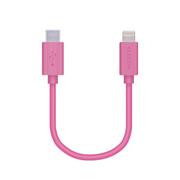 エレコムELECOMiPhone充電ケーブルUSBCライトニングケーブルPD対応タイプC0.1mMFi認証超急速ピンクiPhoneiPadiPod各種対応MPA-CL01XPN[0.1m/USBPowerDelivery対応]