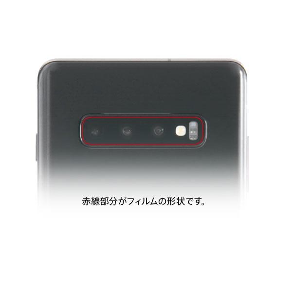 イングレムIngremGalaxyS10+フィルムカメラレンズレンズ光沢IN-GS10PFT/CA