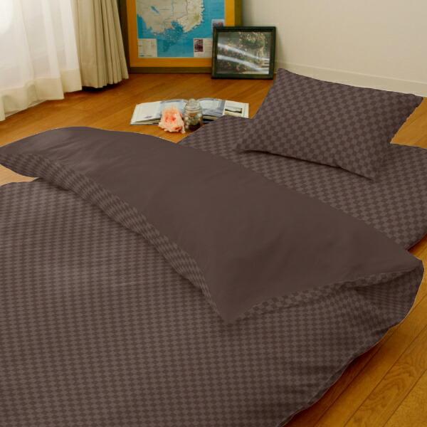 小栗OGURI【まくらカバー】型押しムジ調市松柄標準サイズ(ポリエステル100%/43×63cm)