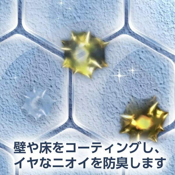 P&GピーアンドジーFebreze(ファブリーズ)W消臭トイレ用消臭剤ブルー・シャボン2個パック【rb_pcp】