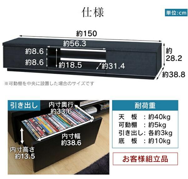 アイリスオーヤマIRISOHYAMAAVボードボックスタイプ(ブラックオーク)ブラックオーク[BAB150]