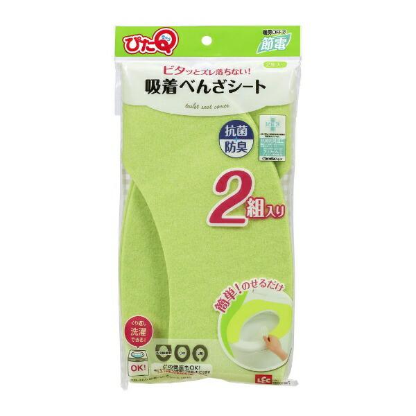 レックLEC吸着べんざシート(2組)グリーンBB-480グリーン【wtnup】