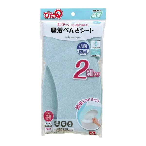 レックLEC吸着べんざシート(2組)ブルーBB-480ブルー【wtnup】