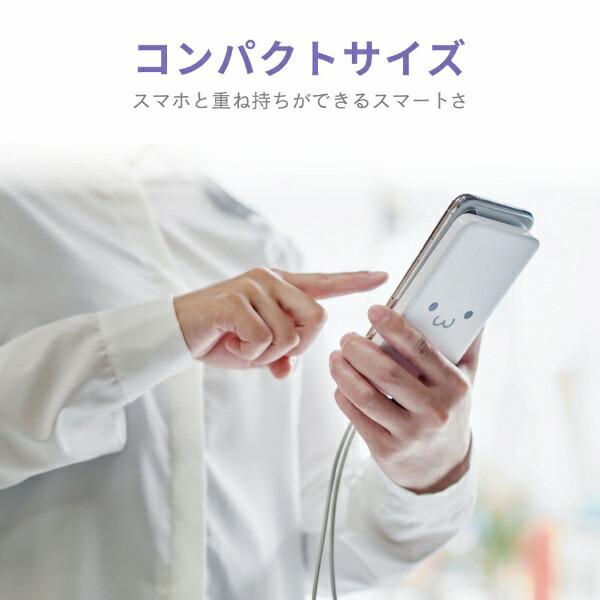 エレコムELECOMモバイルバッテリーホワイトフェイスDE-M09-5000WF[5000mAh/2ポート/充電タイプ]