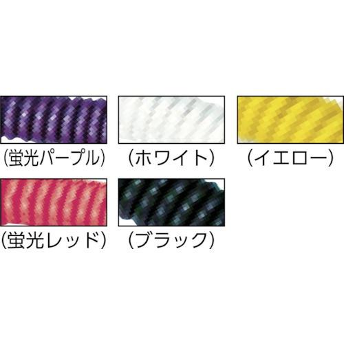 TJMデザイン安全ロープスーパー蛍光レッドAZRS1R