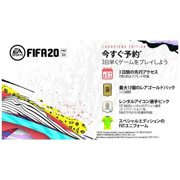 エレクトロニック・アーツElectronicArtsFIFA20ChampionsEdition【PS4】