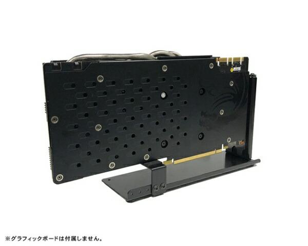 長尾製作所NAGAOINDUSTRYNBROSグラフィックボード専用ディスプレイ台NB-VGA-DP01NB-VGA-DP01ブラック