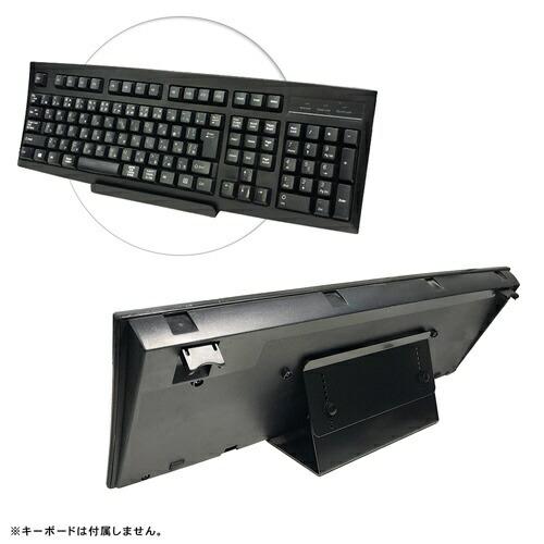 長尾製作所NAGAOINDUSTRYNBROSマザーボード&キーボード専用ディスプレイ台NB-KEYBD-DP02NB-KEYBD-DP02ブラック
