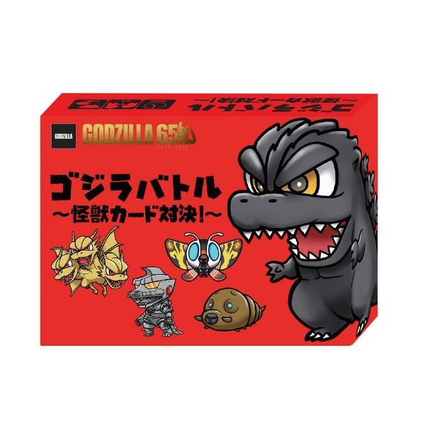 スロウカーブSlowCurveゴジラバトル〜怪獣カード対決!〜