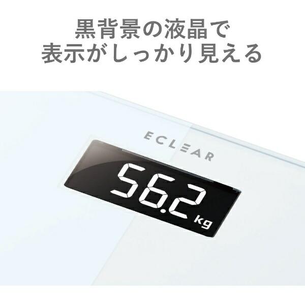 エレコムELECOMHCS-S01WH体重計エクリアホワイト[HCSS01WH]