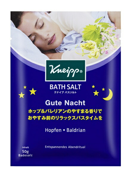 クナイプジャパンKneippJapanKNEIPP(クナイプ)バスソルトグーテナハトホップ&バレリアンの香り50g