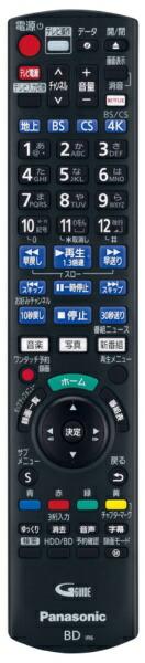 パナソニックPanasonicDMR-4CS100ブルーレイレコーダーDIGA(ディーガ)[1TB/3番組同時録画/BS・CS4Kチューナー内蔵][ブルーレイレコーダー3チューナー1tbDMR4CS100]