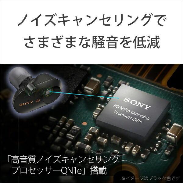 ソニーSONYフルワイヤレスイヤホンブラックWF-1000XM3BM[リモコン・マイク対応/ワイヤレス(左右分離)/Bluetooth/ノイズキャンセリング対応][ワイヤレスイヤホンWF1000XM3BM]
