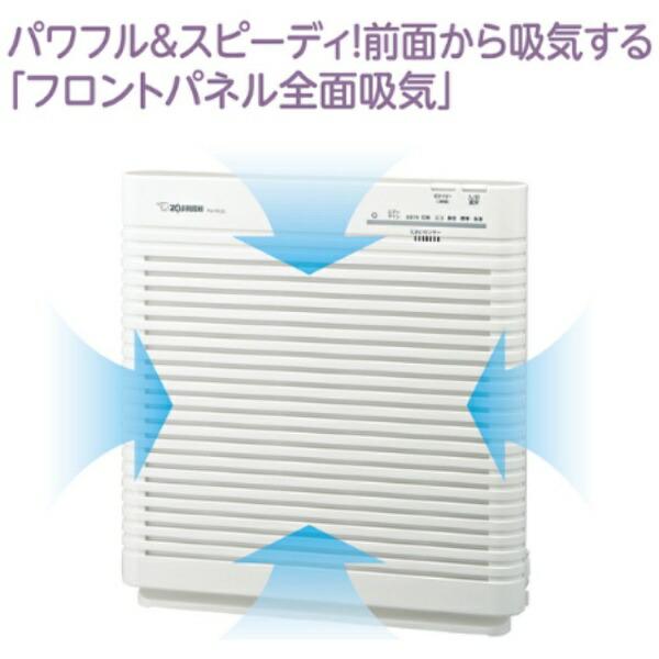 象印マホービンZOJIRUSHI空気清浄機ホワイトPU-HC35-WA[適用畳数:16畳/PM2.5対応][PUHC35]