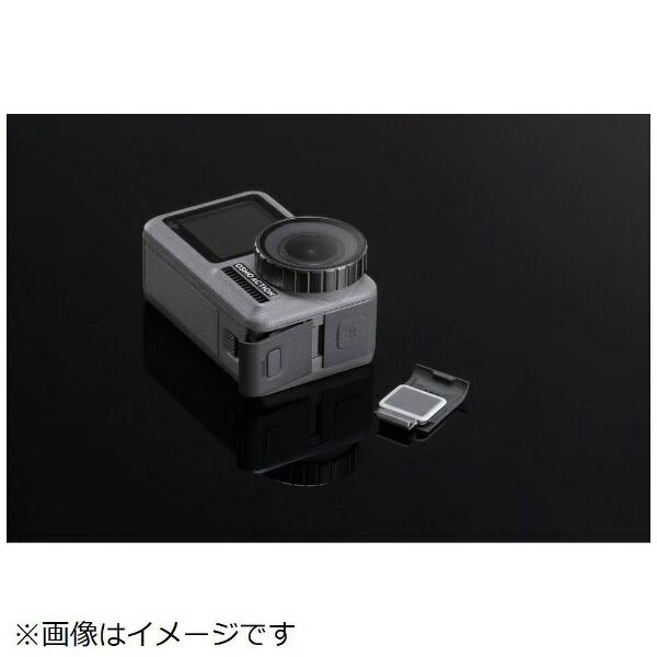 DJIディージェイアイOsmoActionPart5USB-CCover(USB-Cカバー)OSAP05