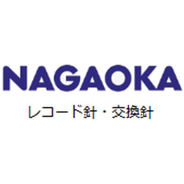 ナガオカNAGAOKA交換針GC87-61