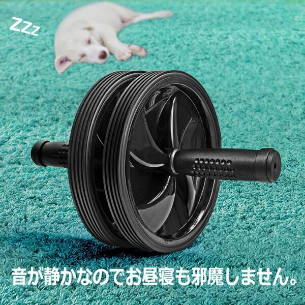 La-VIEラ・ヴィ健康グッズトレーニング器具腹筋ローラー静ゴロー(ブラック幅18×高さ18×奥行26cm)3B-4020