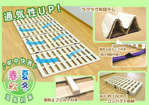大竹産業OTAKESANGYOロングタイプ桐すのこベッドシングル幅100×長さ210cm[シングルロングサイズ]