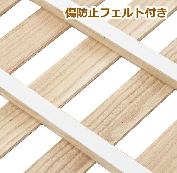 大竹産業OTAKESANGYOロングタイプ桐すのこベッドセミダブル幅120×長さ210cm[セミダブルロングサイズ]