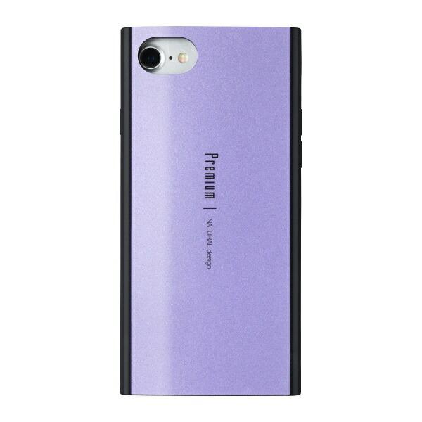 ナチュラルデザインNATURALdesigniPhone8/7/6s/6兼用背面ケースPremiumPurpleiP7-PRE06