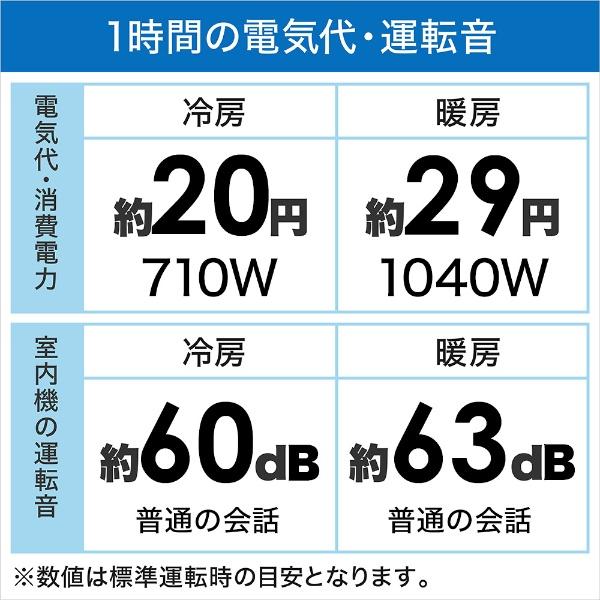 東芝TOSHIBAエアコン10畳RAS-285VN-Wエアコン2019年暖太郎VNシリーズ[寒冷地仕様]グランホワイト[おもに10畳用/100V][RAS285VN+RAS285AVN]【zero_emi】