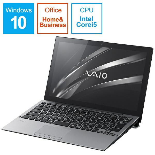VAIOバイオVJA12190121BVJA12190121BA12Office2019Black&Silver[12.5型/intelCorei5/SSD:256GB/メモリ:8GB]