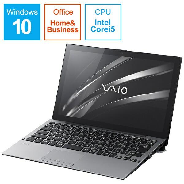 VAIOバイオノートパソコンVAIOA12(拡張アクセサリーパッケージ)ブラックVJA12190221B[12.5型/intelCorei5/SSD:256GB/メモリ:8GB/2019年7月モデル][12.5インチoffice付き新品windows10]