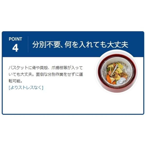 島産業SHIMASANGYO家庭用生ごみ減量乾燥機パリパリキューブライトアルファトリコロールPCL-33BWR[温風乾燥式][PCL33BWR]